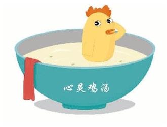 """鸡汤文横行假广告霸屏 社交网络""""污染""""咋治理?"""