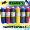 汇能 500ML 高品质墙体喷绘写真墨水 墙体彩绘墨水