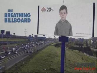 """会""""呼吸""""的广告牌"""