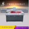 深圳移门玄关屏风UV万能平板打印机 及打及干固化快