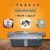 深圳3D背景墙 手机壳装饰马太赢UV万能平板打印机