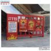 消防安全宣传栏