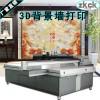 创业项目PVC集成墙板喷绘机瓷砖玻璃电视背景墙uv平板打印机
