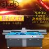 2513瓷砖喷绘机 玻璃平板印花机 电视背景墙UV打印机