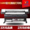广州万宜国画宣纸打印机工厂直销质量好