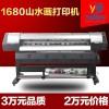 广州万宜山水画打印机精度高还便宜