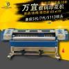喷绘效果细腻服装印花机高速度高精度价格便宜