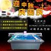 深圳艺术玻璃瓷砖背景墙uv打印机万能海报uv喷墨机