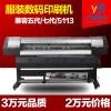 广州热卖鼠标垫印花机 抱枕热转印机  滚筒式热转印机