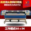 喷绘效果细腻服装印花机 高档面料热转印机 数码服装喷绘机