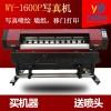 广州虹盈XP600户外广告压电写真机 灯箱布车贴喷绘打印机