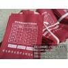 天津无纺布袋设计制作,天津手提袋购物袋制