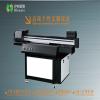 圆柱体类UV打印机