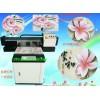 数码打印机双喷效率高白彩同出速度快6090彩色喷墨打印机直销