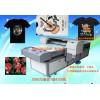 万能平板打印机 衣服T恤打印图案照片个性定制服装 纺织打印机