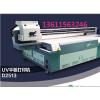 树脂工艺品打印机 个性图案塑胶uv平板喷绘机