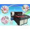 直销皮革UV平板彩印机PU皮具数码印花机皮革面料uv打印机