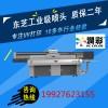 UV万能打印设备/亚克力打印设备/玻璃 广告牌打印设备