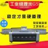 深圳uv平板打印机厂家 理光uv平板打印机 圆柱 平板打印机