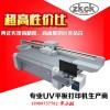 木板画家装板材大型精工打印机平板打印机木门uv平板打印机