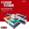 深圳东芝6色uv平板打印机亚克力塑料标牌玻璃木板瓷砖喷绘机