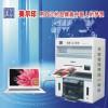 广告设计公司专业定做个性名片的数码印刷机