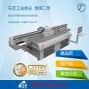 广州润彩UV平板打印机KT板广告牌喷绘机生产厂家