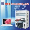 DM单印刷机同样可做水晶像等高档礼品定制