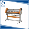 厂家直销意高x1600EMTN1.6米加温型全自动覆膜机