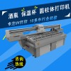 大型工业UV打印机三维立体UV喷绘机小梁