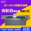 玻璃移门冰晶画uv平板打印机 厂家惊爆价【最新推出】