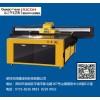 奥迈捷 UV平板打印机 平板喷绘机 背景墙UV打印机