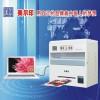 防水传单印刷的多功能彩印机就选自强科技