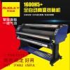 奥德利气动单面热裱覆膜机 高速覆膜1600H5+