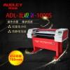 郑州奥德利F2-1000S经济型色带条幅机 性价比高