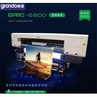 上海根道户外写真机、根道彩白彩UV写真机 爱普生5代头
