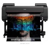 佳能大幅面打印机 绘图仪 写真机原装进口PRO540 12色
