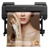 佳能宽幅面打印机 绘图仪 写真机原装进口PRO520