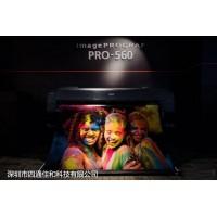 佳能大幅面打印机 绘图仪 写真机 原装进口PRO540S