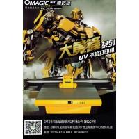 奥迈捷UV平板打印机2513  大黄蜂UV打印机