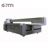南京直供5D雪弗板UV打印机 UV数码平板金属打印机厂家直销