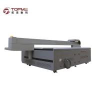 江门直供亚克力手机壳UV平板打印机高效稳定