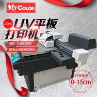 河南奥德利uv6090平板打印机 白彩光六色同出