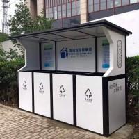 多功能垃圾分类厅 经济实用 服务与人民