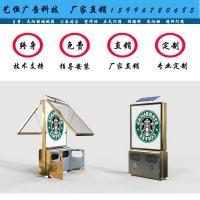 太阳能垃圾箱广告灯箱户外四分类垃圾箱