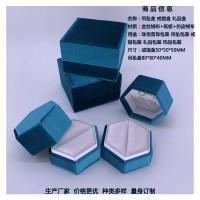 珠宝盒,戒子盒,礼品盒-食品礼盒-OEM定制